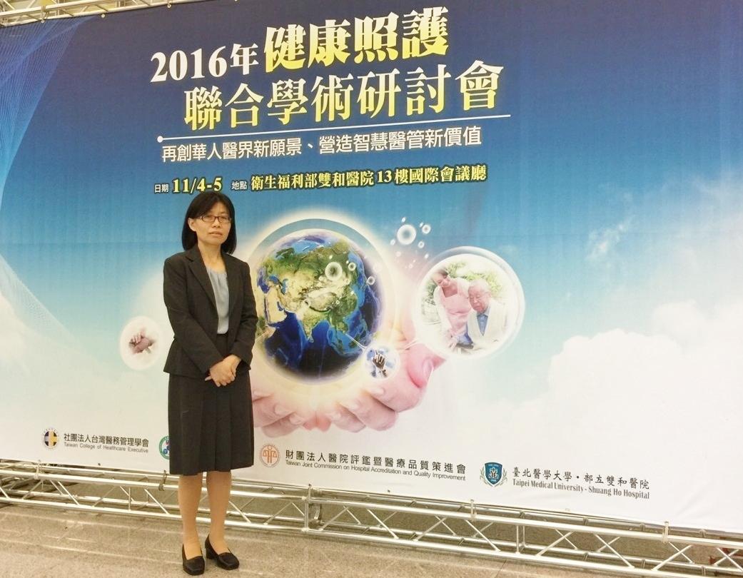 台中慈院資訊室主任傅子晅,分享智慧醫療管理推動成果